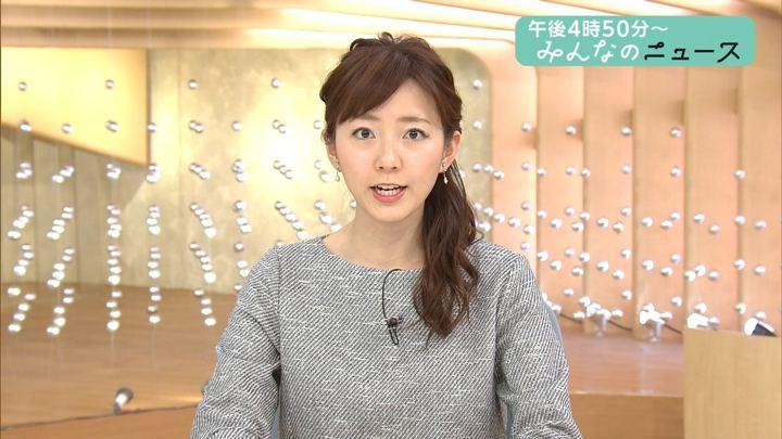 2018年03月14日内田嶺衣奈の画像02枚目