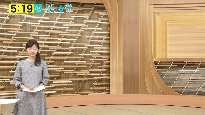 2018年03月14日内田嶺衣奈の画像04枚目