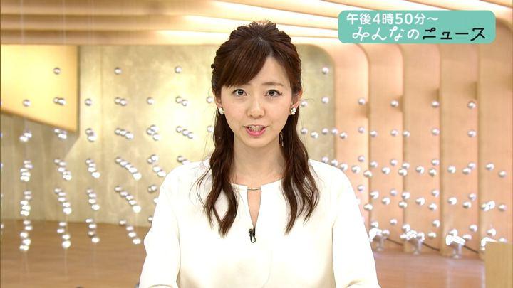 2018年03月15日内田嶺衣奈の画像02枚目