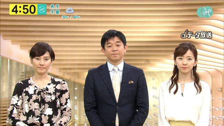 2018年03月15日内田嶺衣奈の画像03枚目
