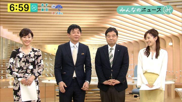 2018年03月15日内田嶺衣奈の画像09枚目