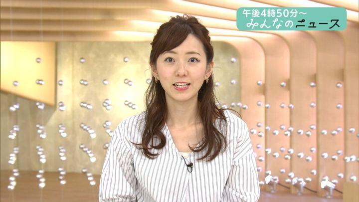 2018年03月16日内田嶺衣奈の画像01枚目