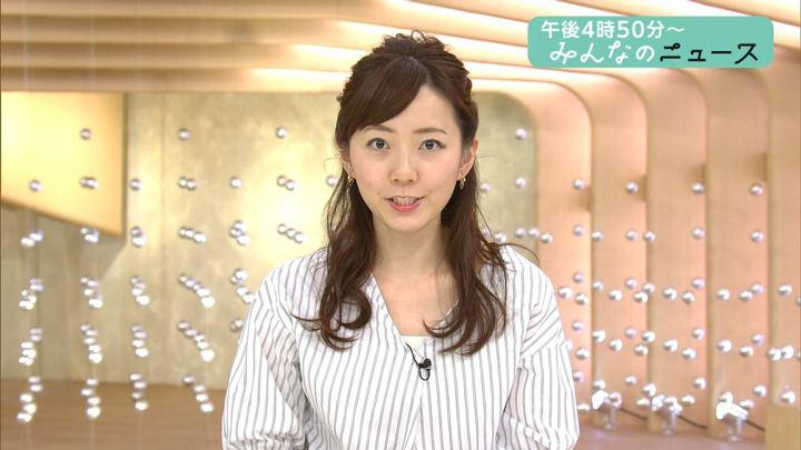 2018年03月16日内田嶺衣奈の画像02枚目