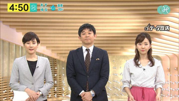 2018年03月16日内田嶺衣奈の画像03枚目
