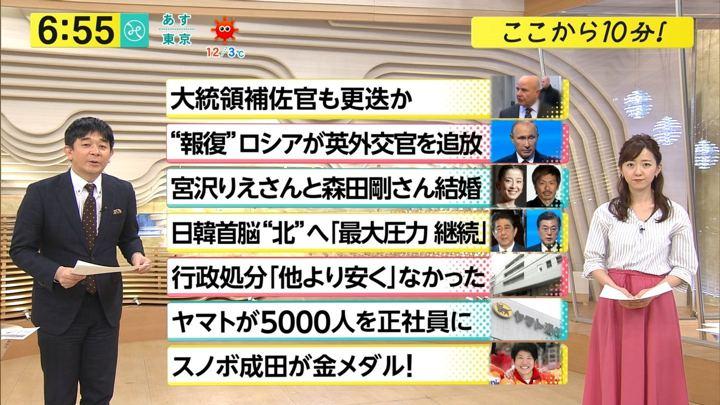 2018年03月16日内田嶺衣奈の画像10枚目