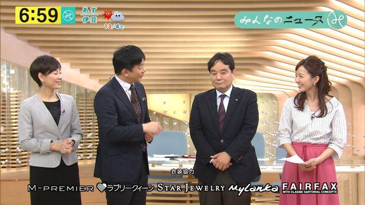 2018年03月16日内田嶺衣奈の画像11枚目