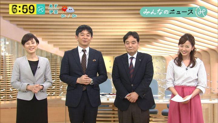 2018年03月16日内田嶺衣奈の画像12枚目