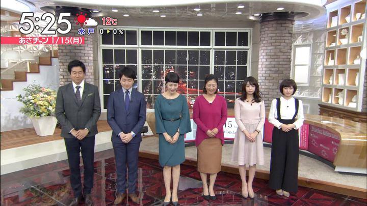 2018年01月15日宇垣美里の画像01枚目