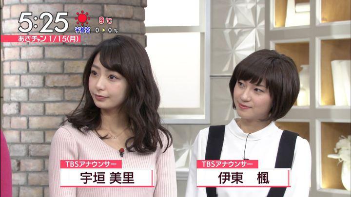2018年01月15日宇垣美里の画像04枚目