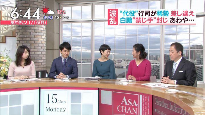 2018年01月15日宇垣美里の画像21枚目