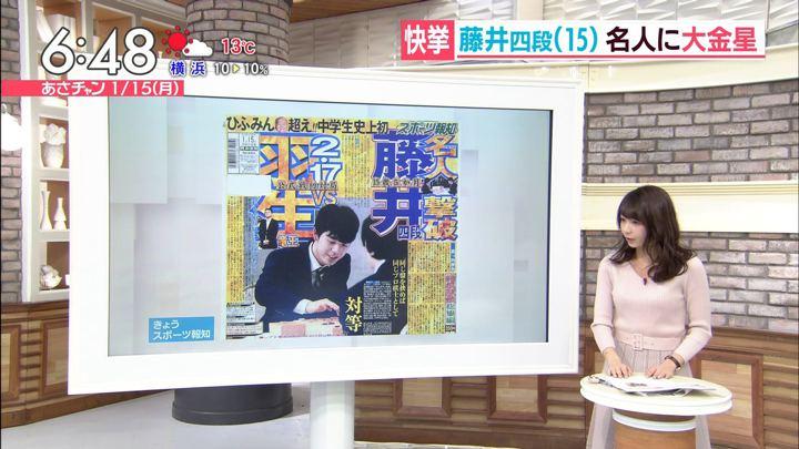 2018年01月15日宇垣美里の画像23枚目