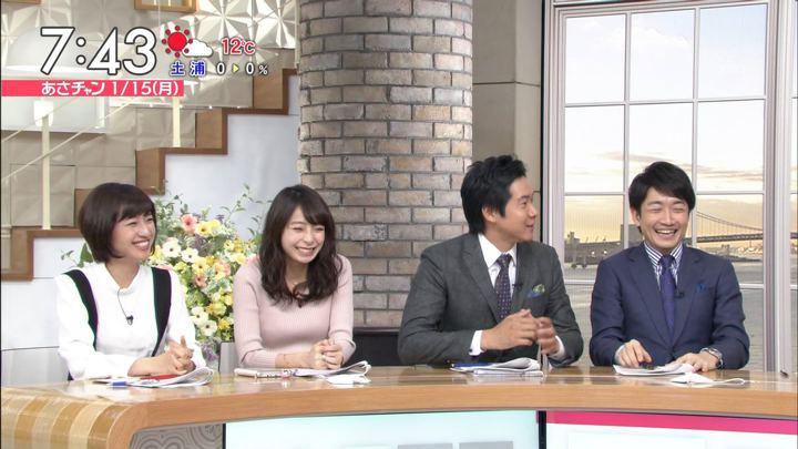 2018年01月15日宇垣美里の画像32枚目