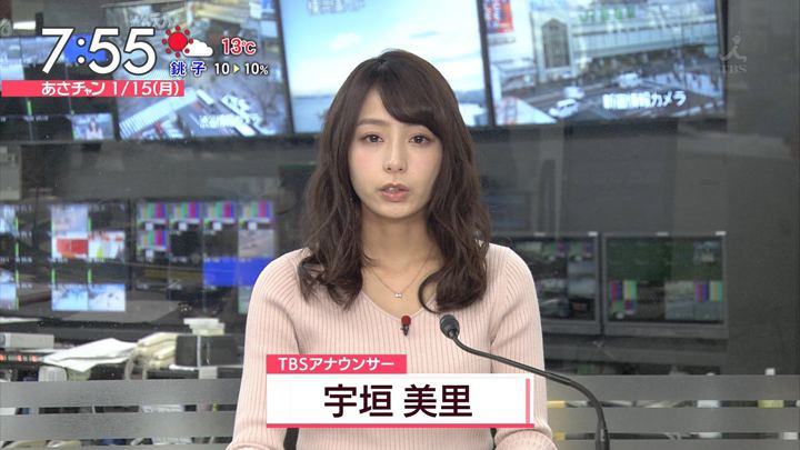 2018年01月15日宇垣美里の画像34枚目