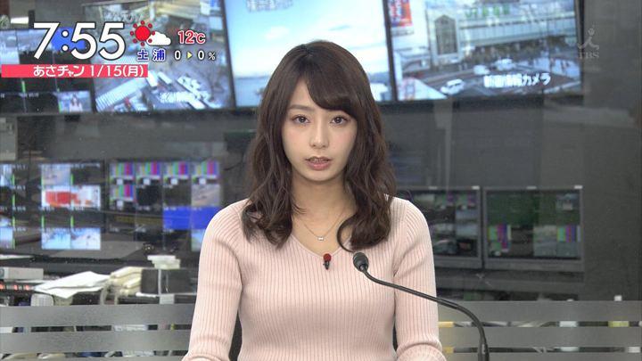 2018年01月15日宇垣美里の画像35枚目