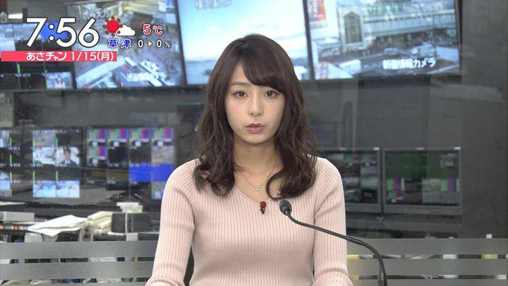 2018年01月15日宇垣美里の画像37枚目
