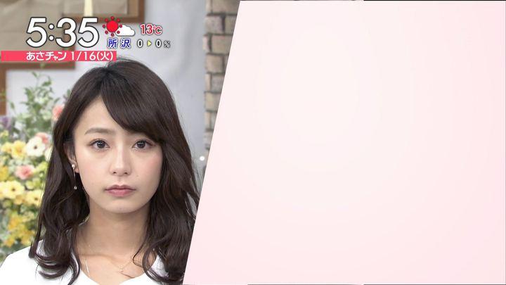 2018年01月16日宇垣美里の画像05枚目