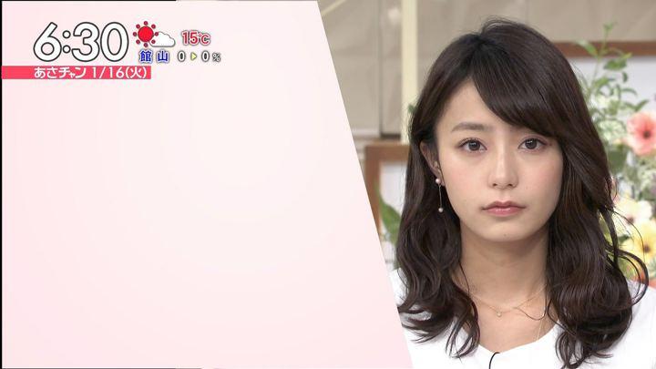 2018年01月16日宇垣美里の画像10枚目