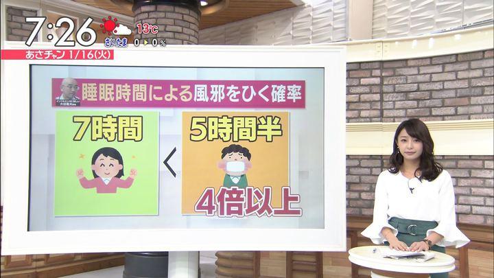 2018年01月16日宇垣美里の画像25枚目