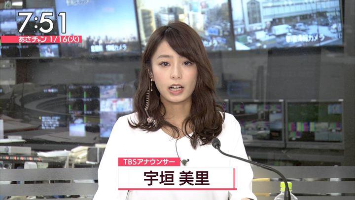 2018年01月16日宇垣美里の画像27枚目