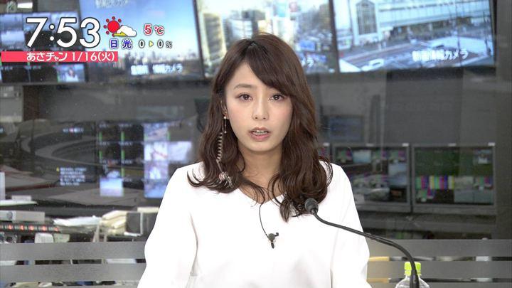 2018年01月16日宇垣美里の画像29枚目