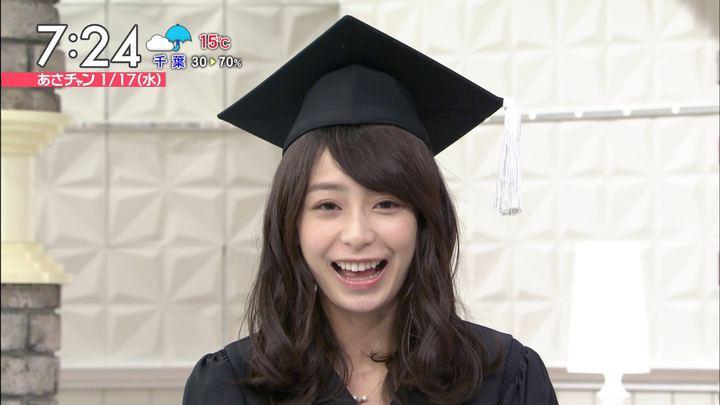 2018年01月17日宇垣美里の画像20枚目