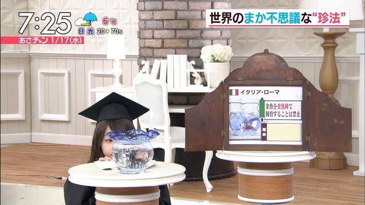 2018年01月17日宇垣美里の画像28枚目