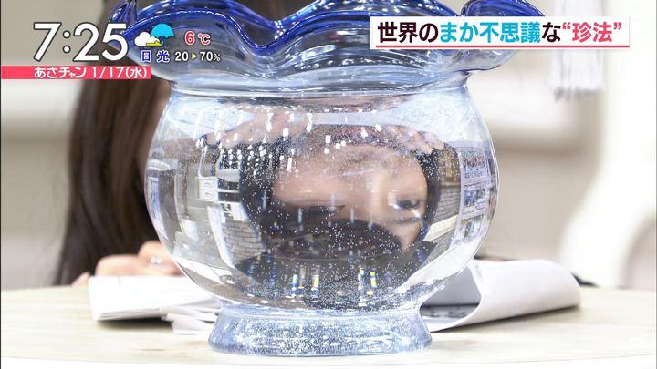 2018年01月17日宇垣美里の画像29枚目