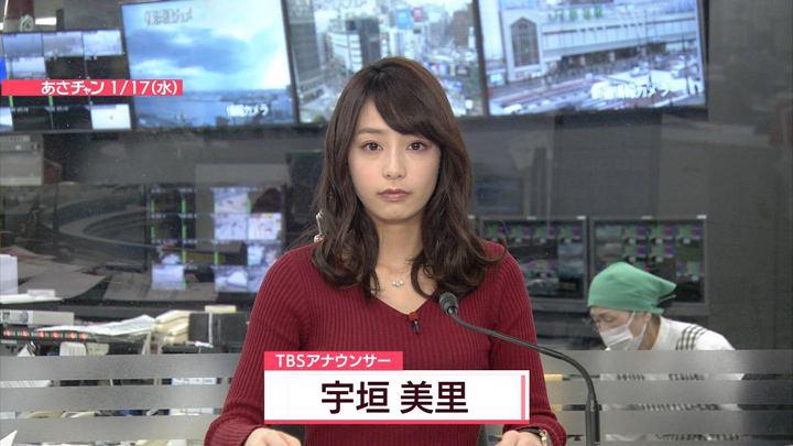 2018年01月17日宇垣美里の画像36枚目