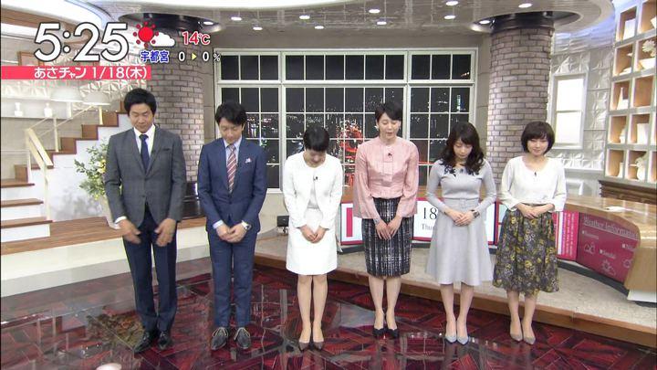 2018年01月18日宇垣美里の画像01枚目