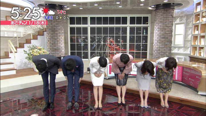 2018年01月18日宇垣美里の画像02枚目