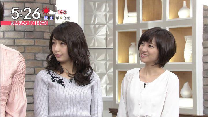 2018年01月18日宇垣美里の画像04枚目