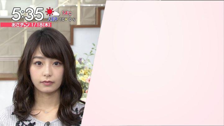 2018年01月18日宇垣美里の画像06枚目