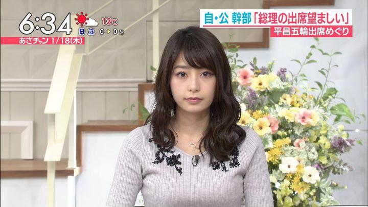 2018年01月18日宇垣美里の画像22枚目