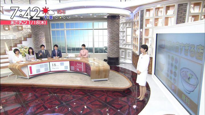 2018年01月18日宇垣美里の画像28枚目