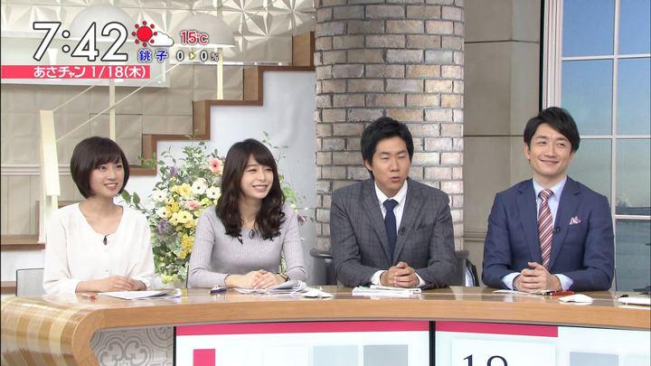2018年01月18日宇垣美里の画像29枚目