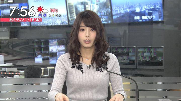 2018年01月18日宇垣美里の画像32枚目