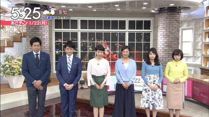 2018年01月22日宇垣美里の画像03枚目