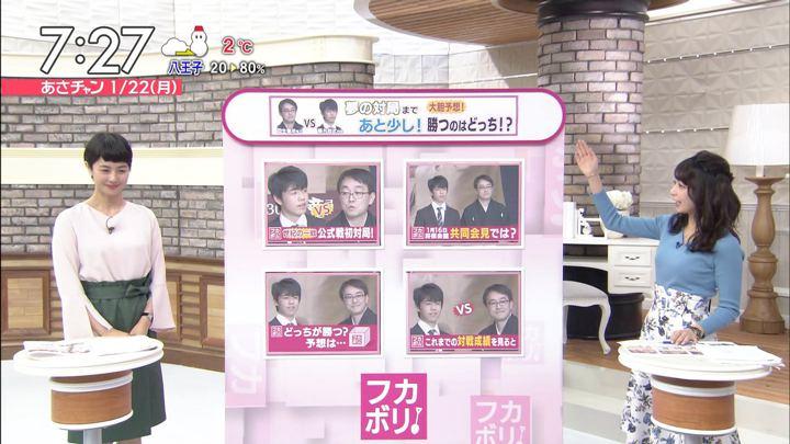 2018年01月22日宇垣美里の画像18枚目