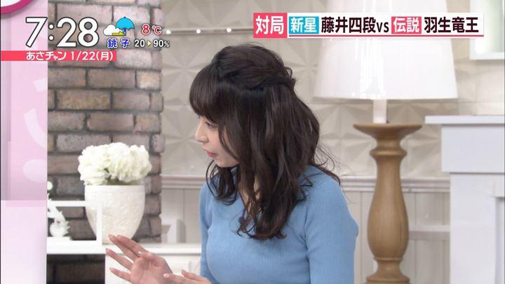 2018年01月22日宇垣美里の画像20枚目