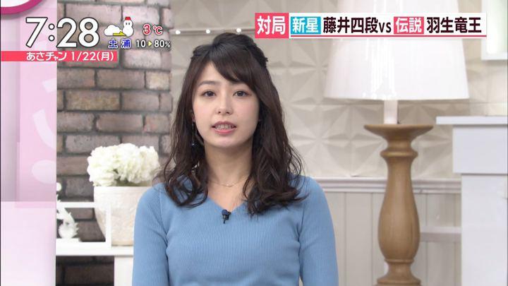 2018年01月22日宇垣美里の画像21枚目