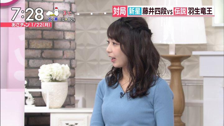 2018年01月22日宇垣美里の画像22枚目