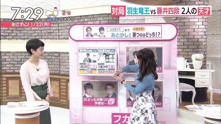 2018年01月22日宇垣美里の画像23枚目
