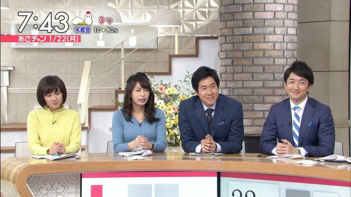 2018年01月22日宇垣美里の画像39枚目