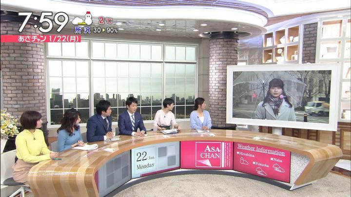 2018年01月22日宇垣美里の画像40枚目