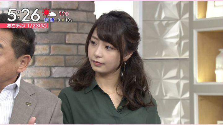 2018年01月23日宇垣美里の画像07枚目