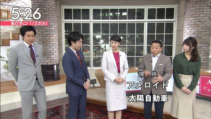 2018年01月23日宇垣美里の画像08枚目