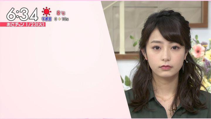 2018年01月23日宇垣美里の画像15枚目