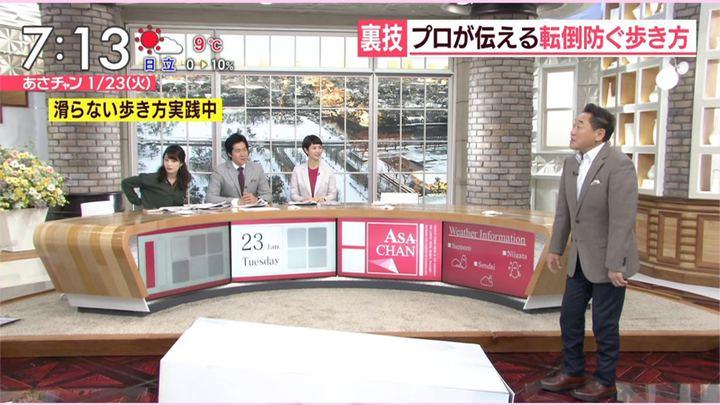 2018年01月23日宇垣美里の画像25枚目