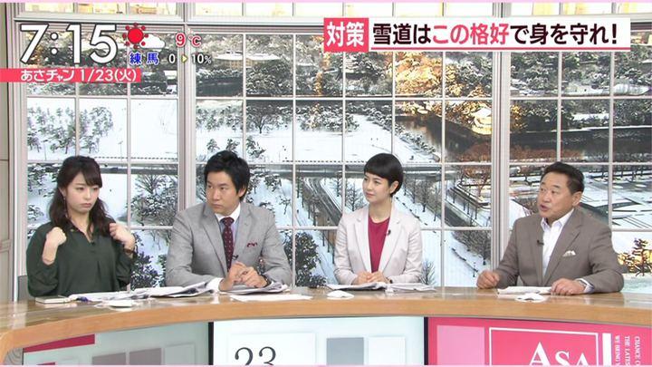 2018年01月23日宇垣美里の画像26枚目