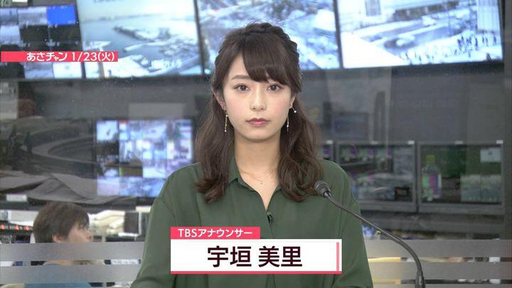 2018年01月23日宇垣美里の画像28枚目